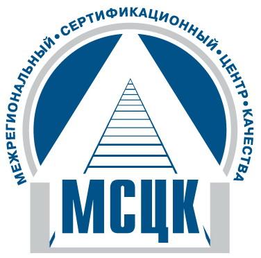 Центр оценки квалификации
